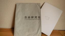 紙和(siwa)のPCケース