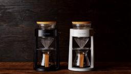 コーヒーメーカー ブラック ADM-200-BK