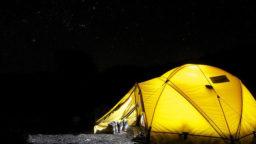 ソロキャンプテント