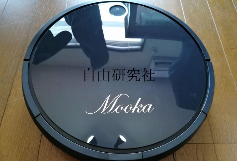 MOOKA I3