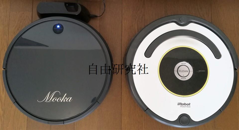 MOOKA I3 とルンバ622の比較