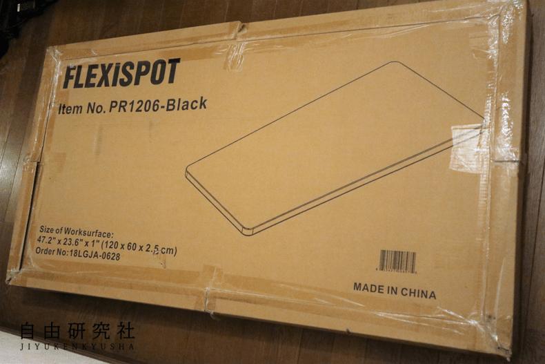 FlexiSpot 昇降デスクE1シリーズ+バイクチェアV9U