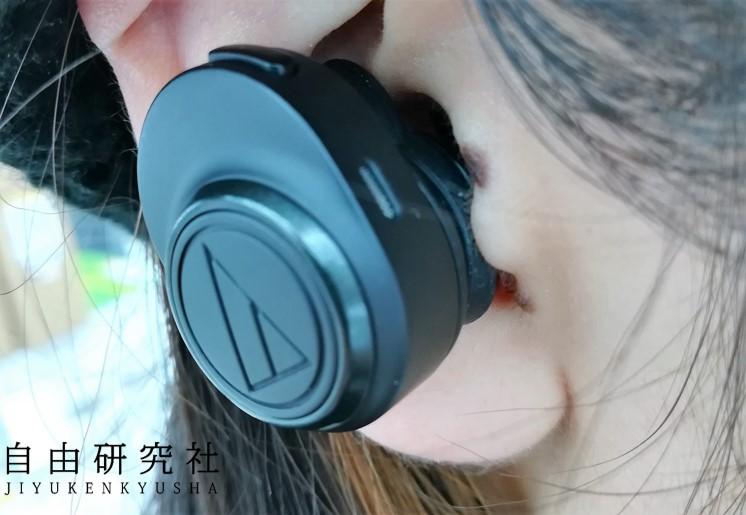 audio-technica ATH-CKR7TW-BK