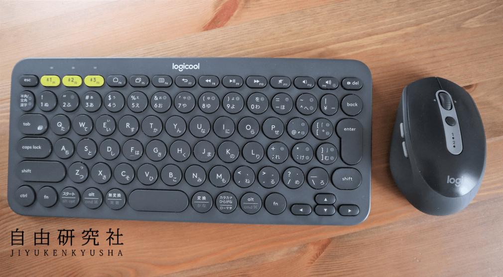 ロジクール キーボード K380 と マウス (1)