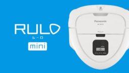 RURO mini ロボット掃除機